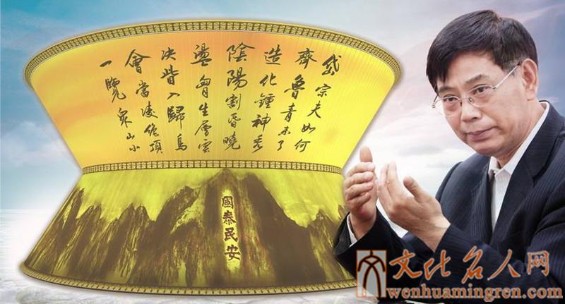 zhangzhongting