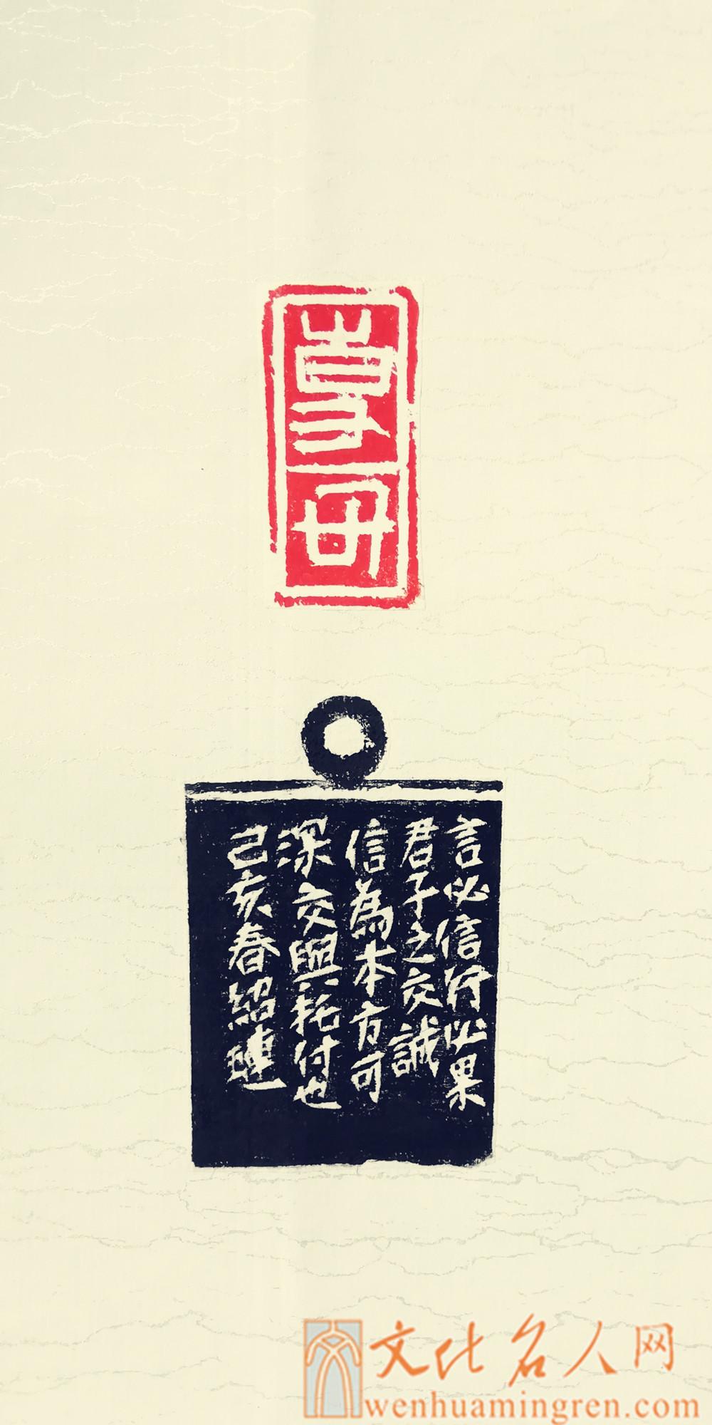 jiangshaolian2