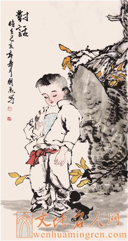 画家王朋泉国画作品