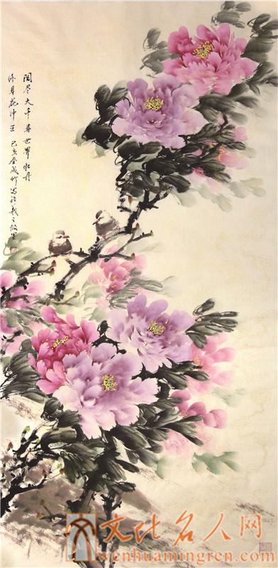 xiaochengzhu