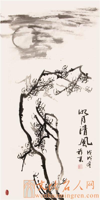 画家尹祚春国画作品