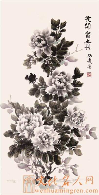 画家张炳义国画作品