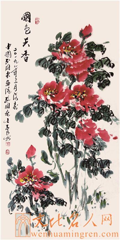 书画家张子良国画作品