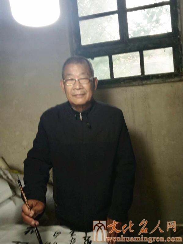 书法家姜志霖